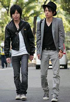 Keiji i Kenji