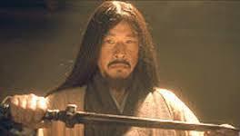 Fan Wuji