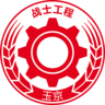 Yu Jing: Thawat Meephuk