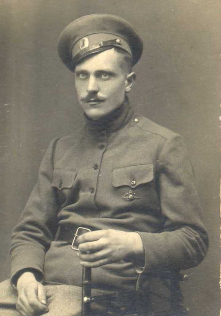 Adrian Valentinovich