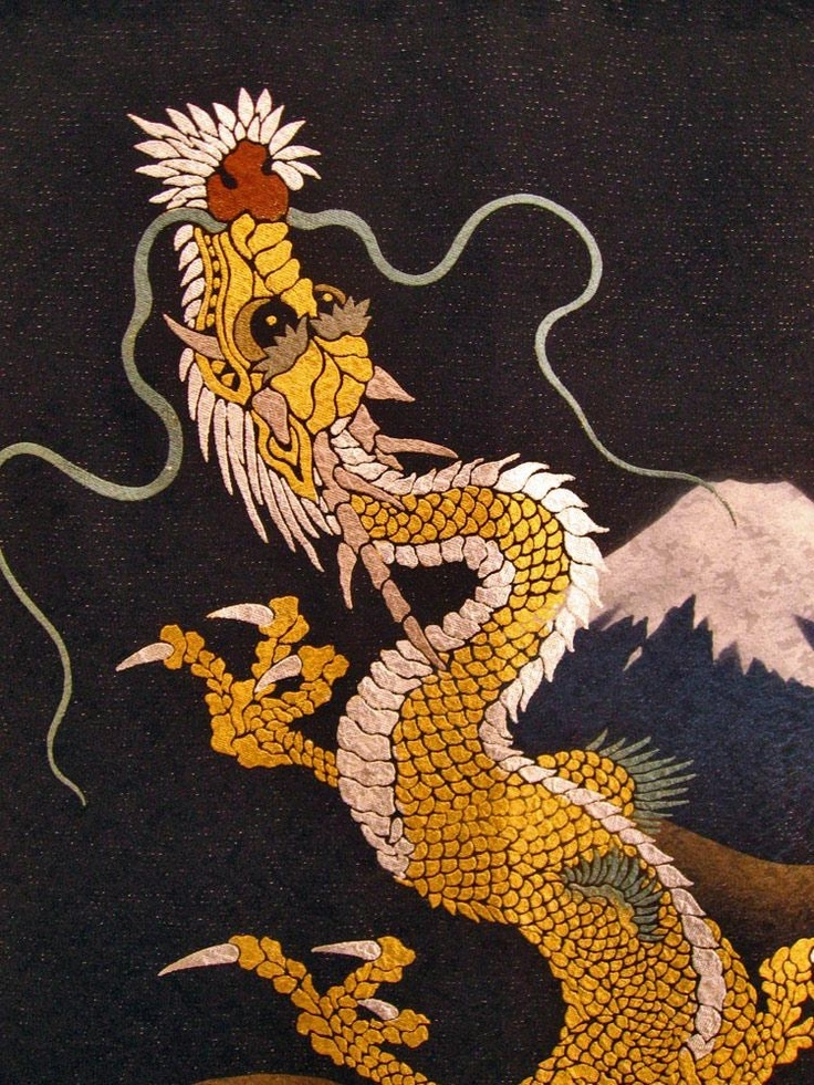 Yellow Dragon
