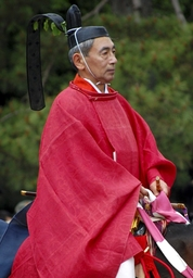 Honbikou Daichi