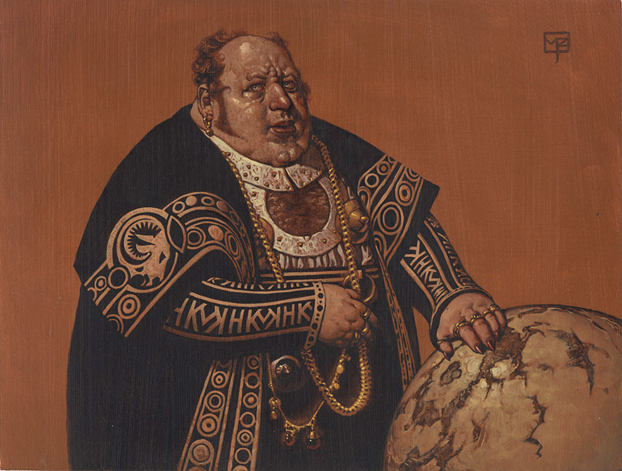 Governor Pavel Ortov