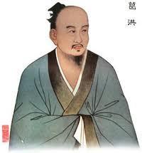 Qiu Chan