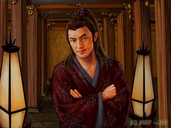 Otomo Torakage