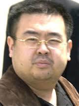 Yoshimitsu Wakamori III Hawkwood