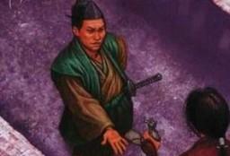 Yoritomo Rikuo