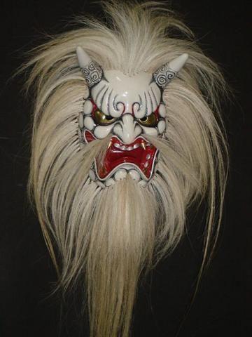 White Oni