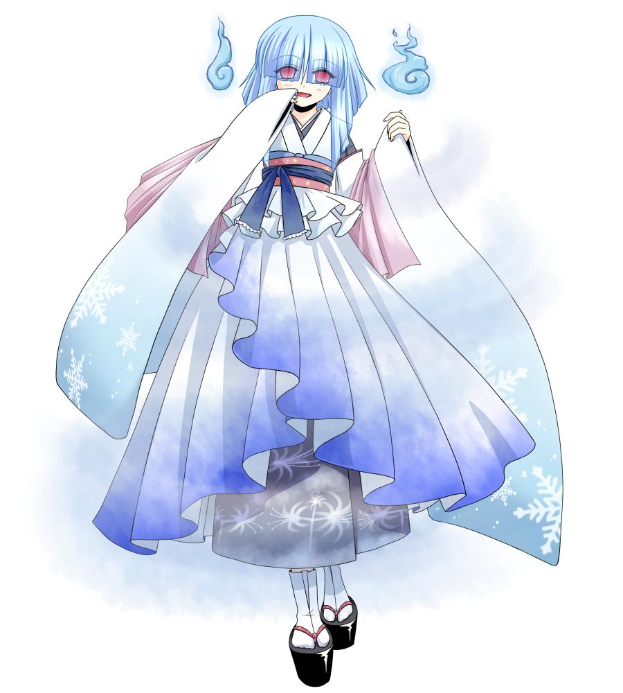 Ichinomiya Karen