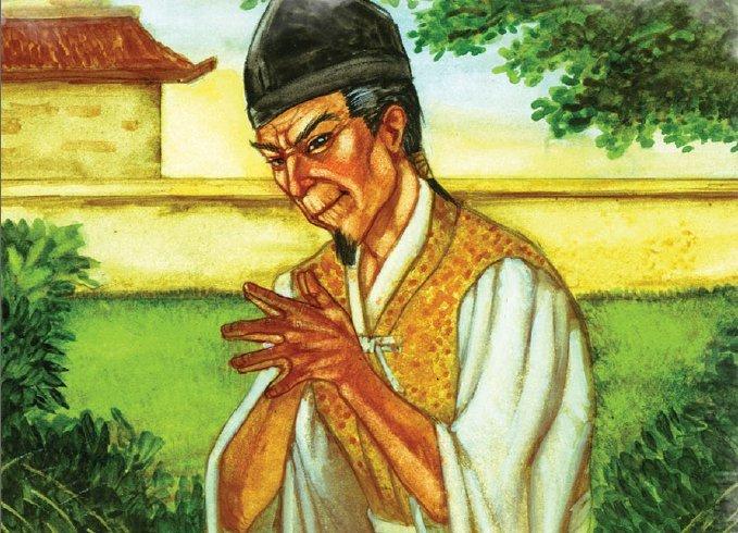 Shosuro Nobukazo