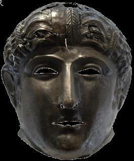 The Mask of Qara