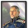 Admiral Hyland