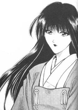 Soshi Kanako