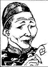 Lung Yen