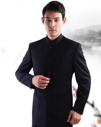 Shui of the Tianshi Dao