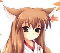 Natsumi (夏美)