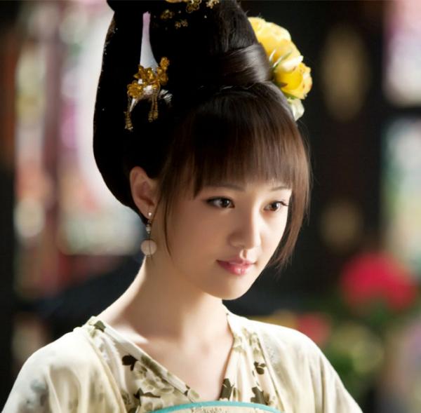 Princess Taiping