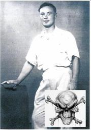 Eugene Wilcox