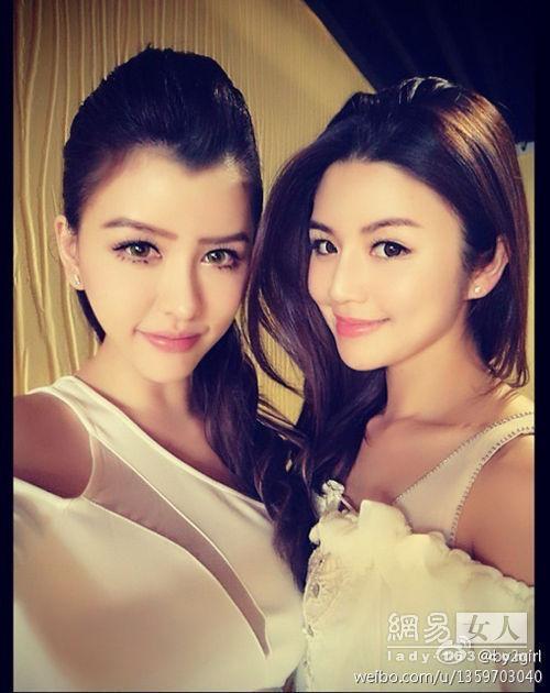 Yari and Yumi