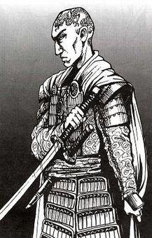 Kitsuki Yasu