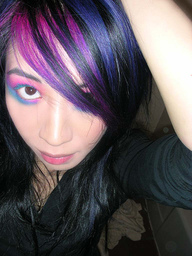 Megan Aso