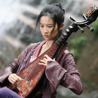 Qi Niu