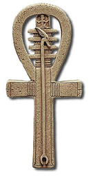 Ankh of the God King