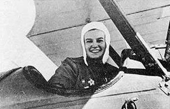 Olga 'Olyushka' L. Bakshtala
