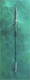 Hart Spear