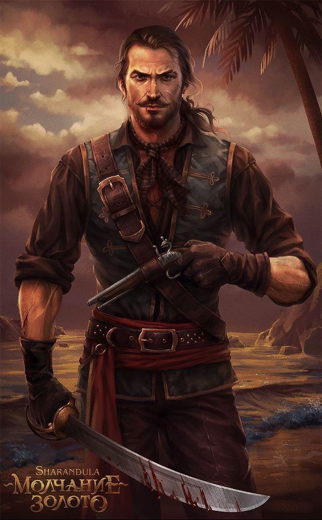 Captain Haimes