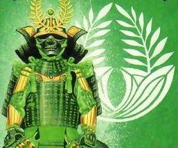 Emerald Armour