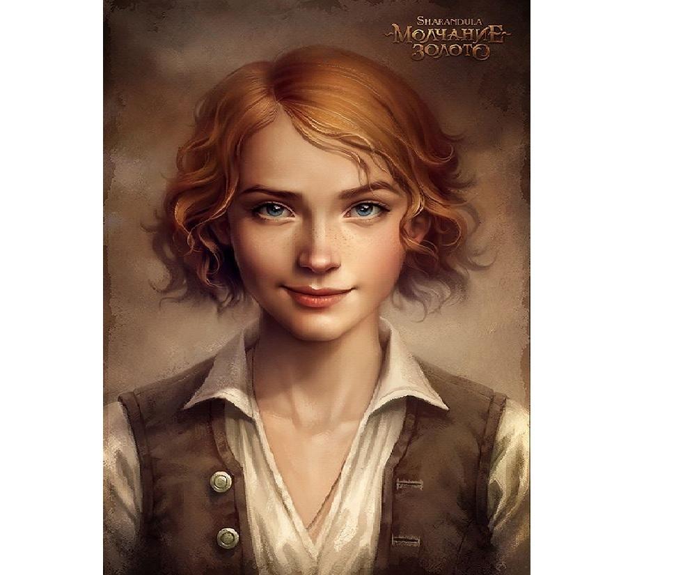 Ivy Bayley
