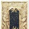 Artifact 1922-001