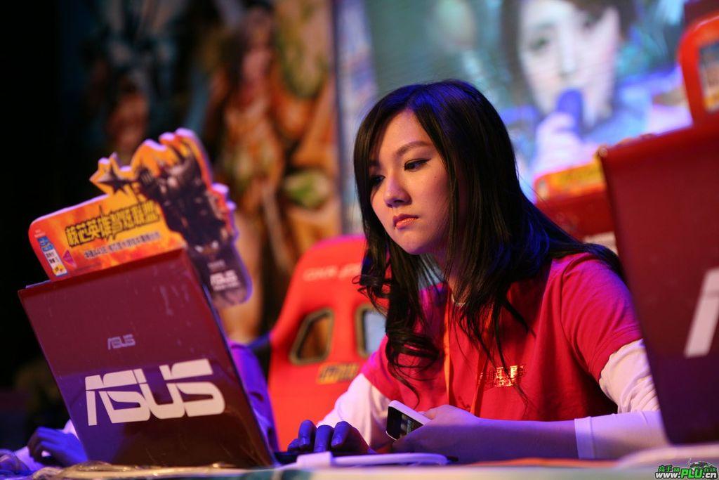 Kira Hong