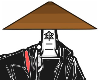 San Ni