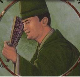 Otomo Banu