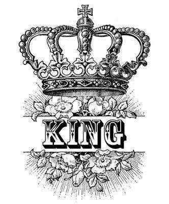 King Neir
