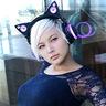 Reiko Inoue