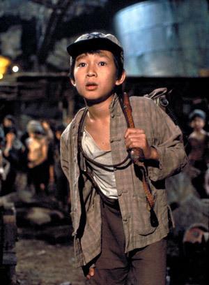 Yu Xi