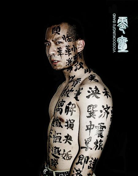 """Zhao """"Big Ears"""" Feng"""