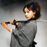 Kaiu Chisato