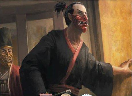 Bayushi Osamu