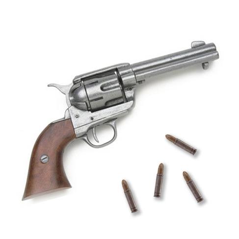 Catalogue d'armes
