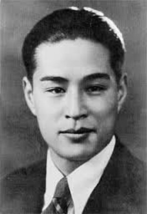 Tai Xue Feng