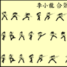 Martial Artist Scroll
