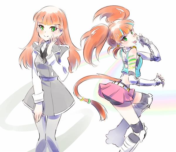 Neon Katt