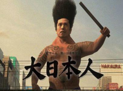 T - Ishiro Honda  (ee-shee-roe, h-on-dah)