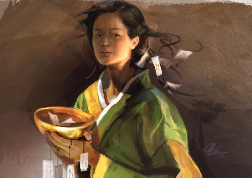 Kitsuki Gyousou