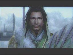 Shin Fei