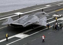 "F-13 ""Air Bender"""